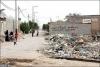 تحقیق در مورد روستای حمید آباد
